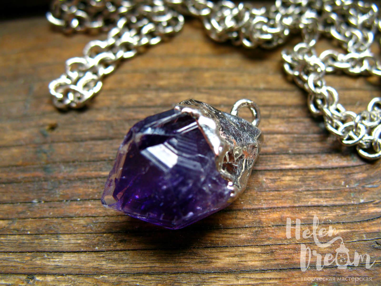 Кулон кристалл аметист