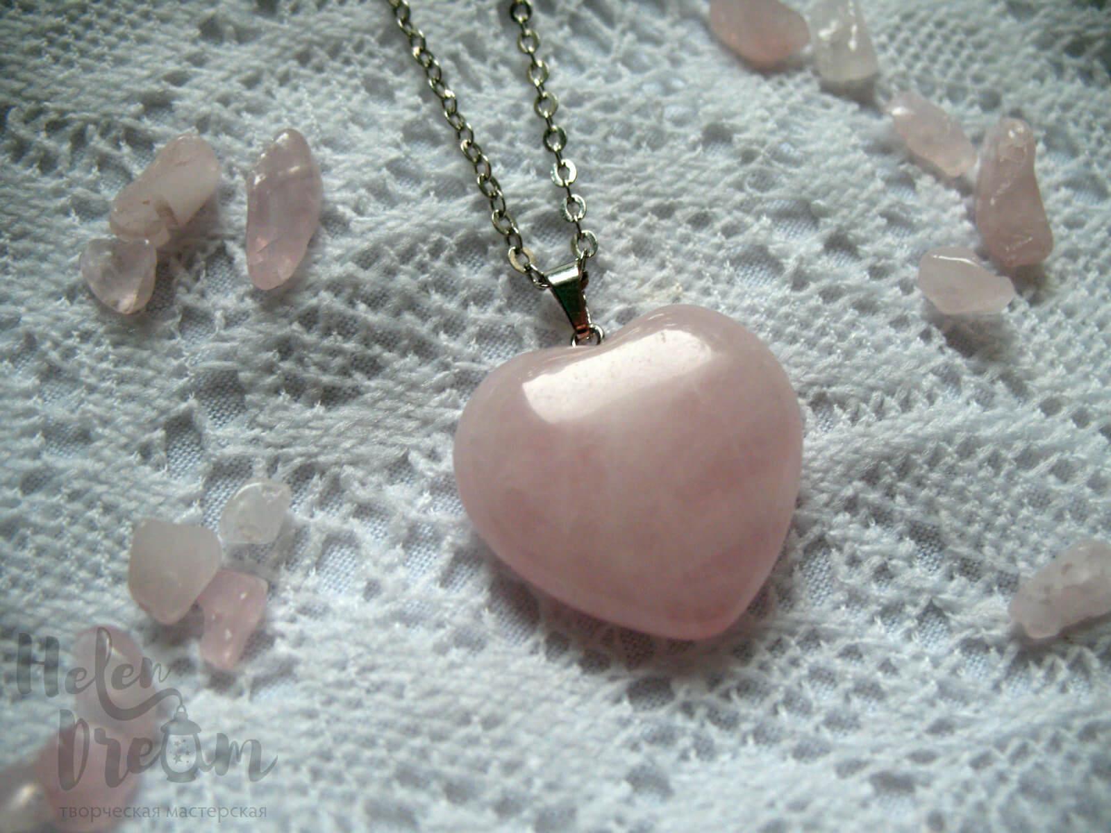 Кулон сердце розовый кварц