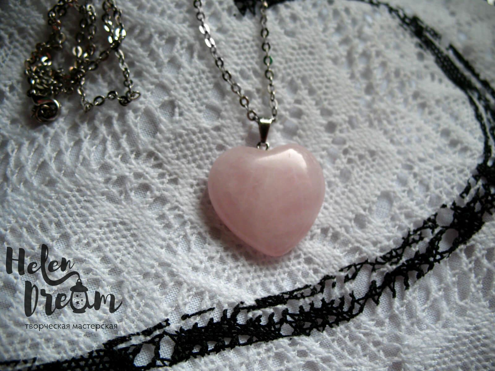 Кулон сердце из розового кварца