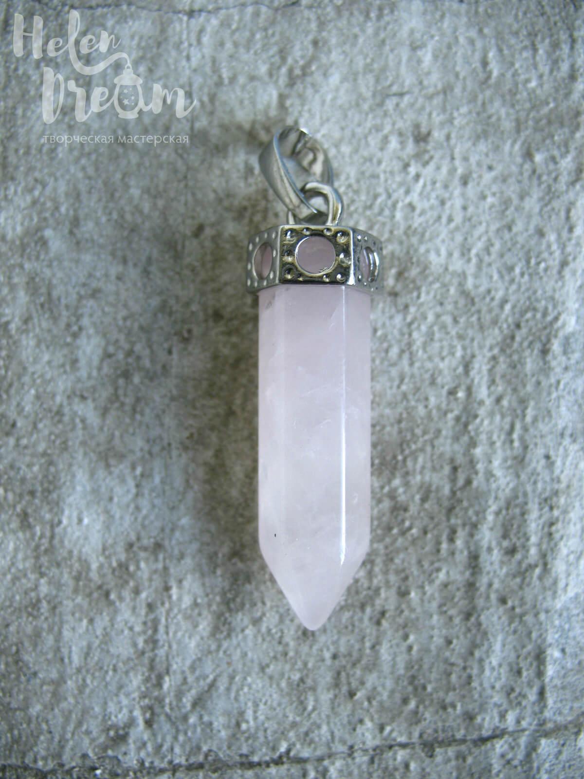 кулон маятник розовый кварц